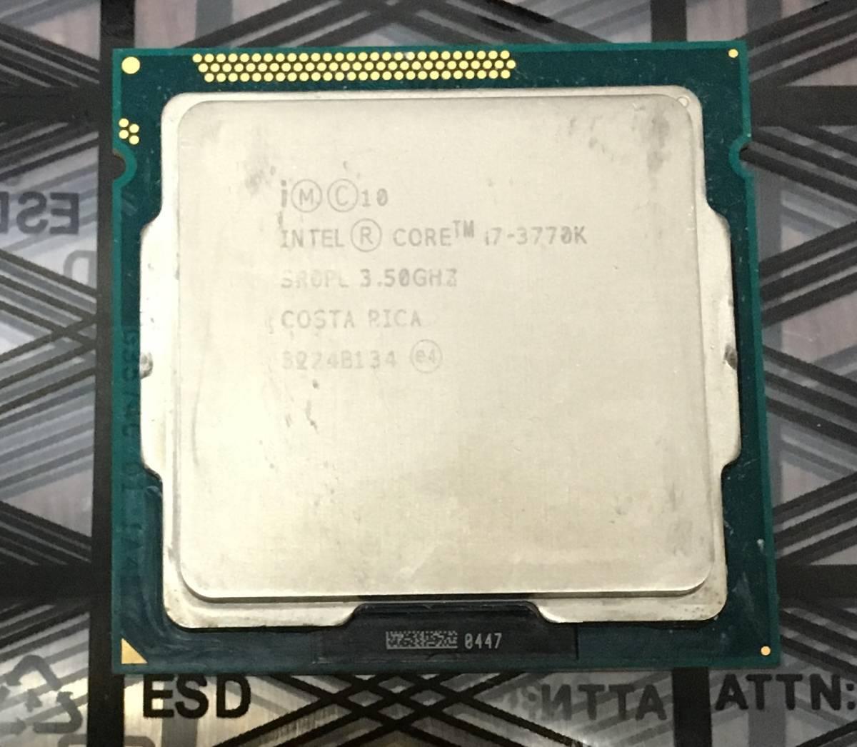 送料無料 intel Core i7-3770K 3.5GHz CPU Ivy Bridge LGA1155