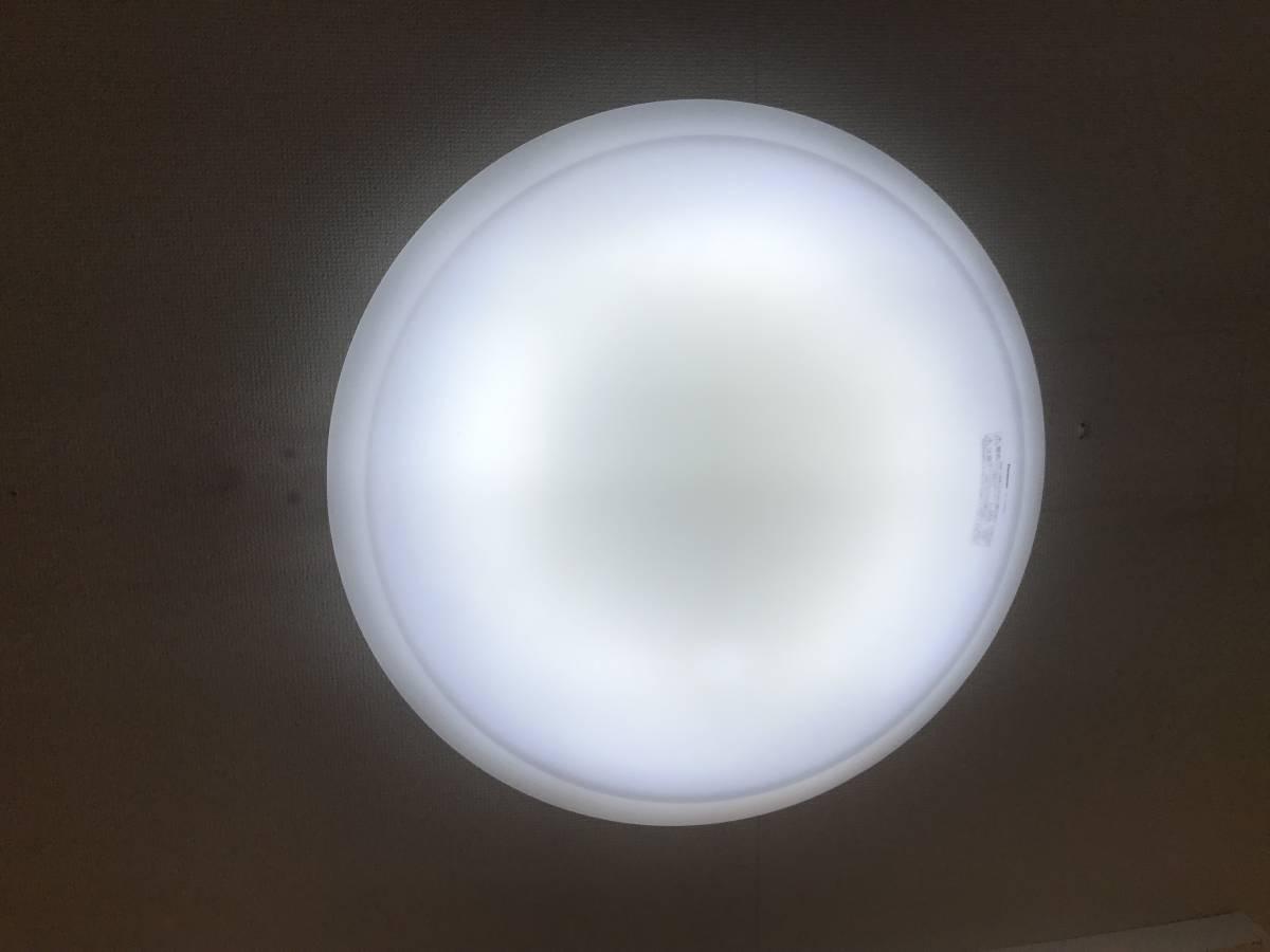 【送料無料1円~】美品 LEDシーリングライト 天井照明 パナソニック HH-LC869A リモコン付~14畳 A820-3