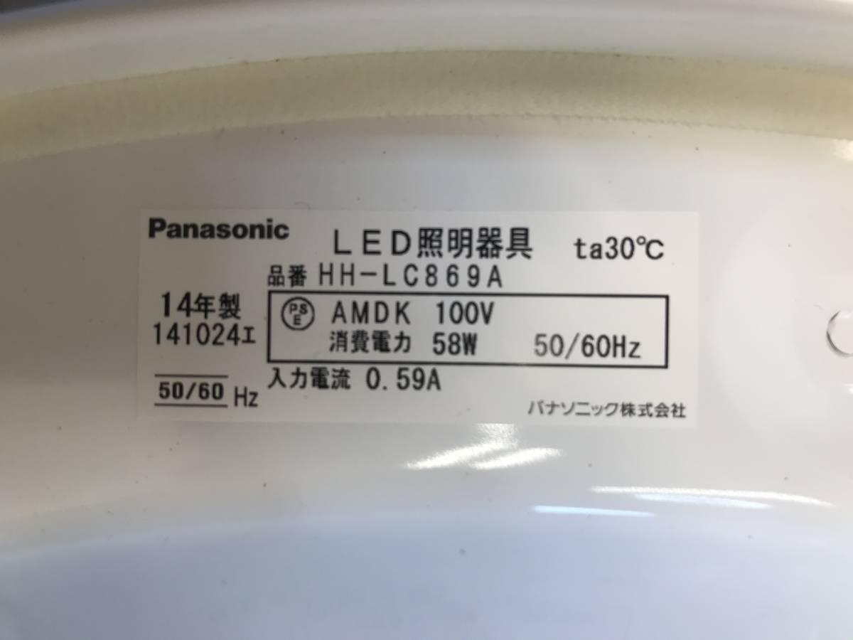 【送料無料1円~】美品 LEDシーリングライト 天井照明 パナソニック HH-LC869A リモコン付~14畳 A820-3_画像2