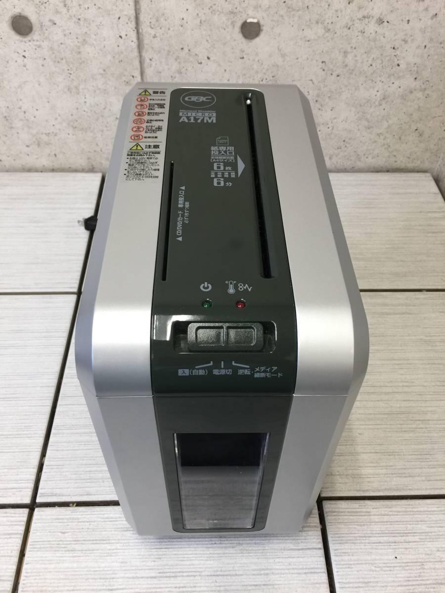 【送料無料1円~】美品 17年製 マイクロカットシュレッダー アコ・ブランズGBC A17M CD/DVD 元箱・取説付 A821-4_画像6