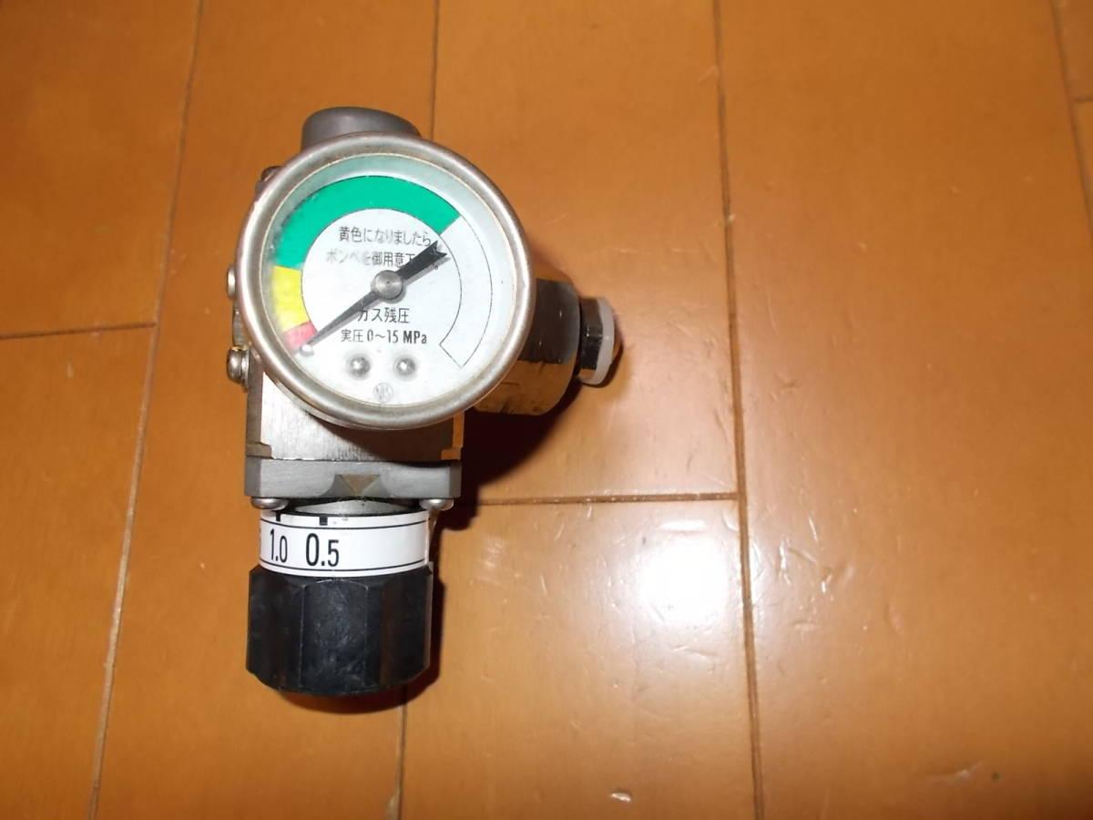 ビールサーバー用 減圧弁 アサヒ メーター付き 高圧用  ミドボン 4・0  27年 10月整備 キリン