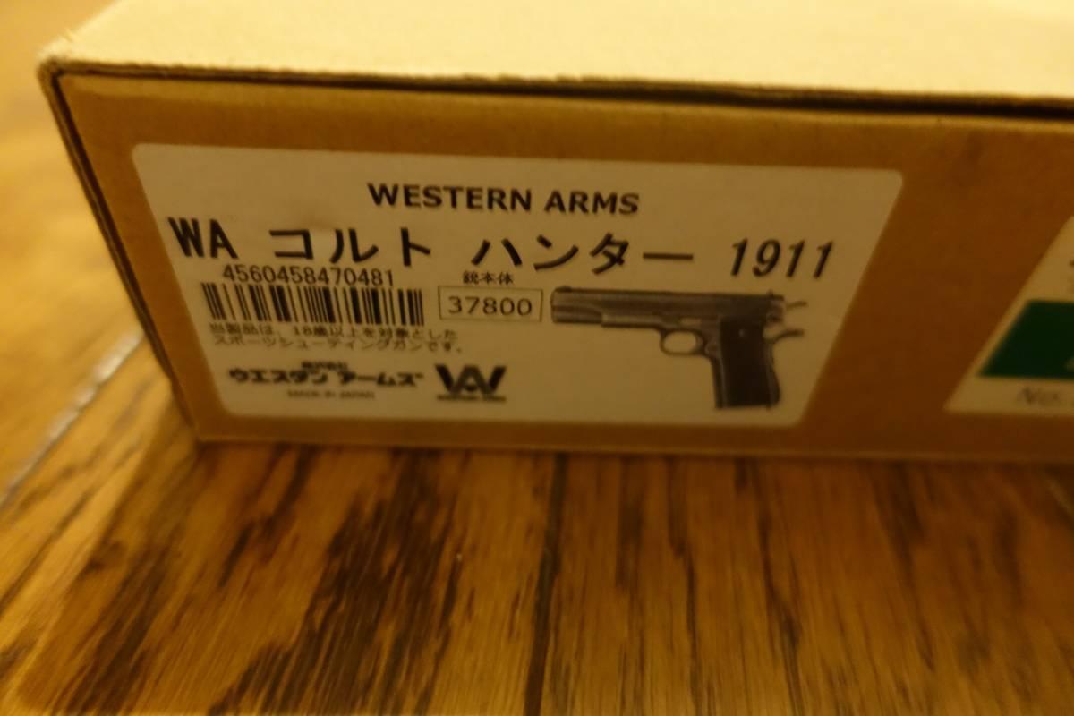 ウェスタンアームズ WA コルト ハンター 1911 ビンテージ ガバメント エイカー ホルスター マガジンポーチ ケース付き 限定品_画像8