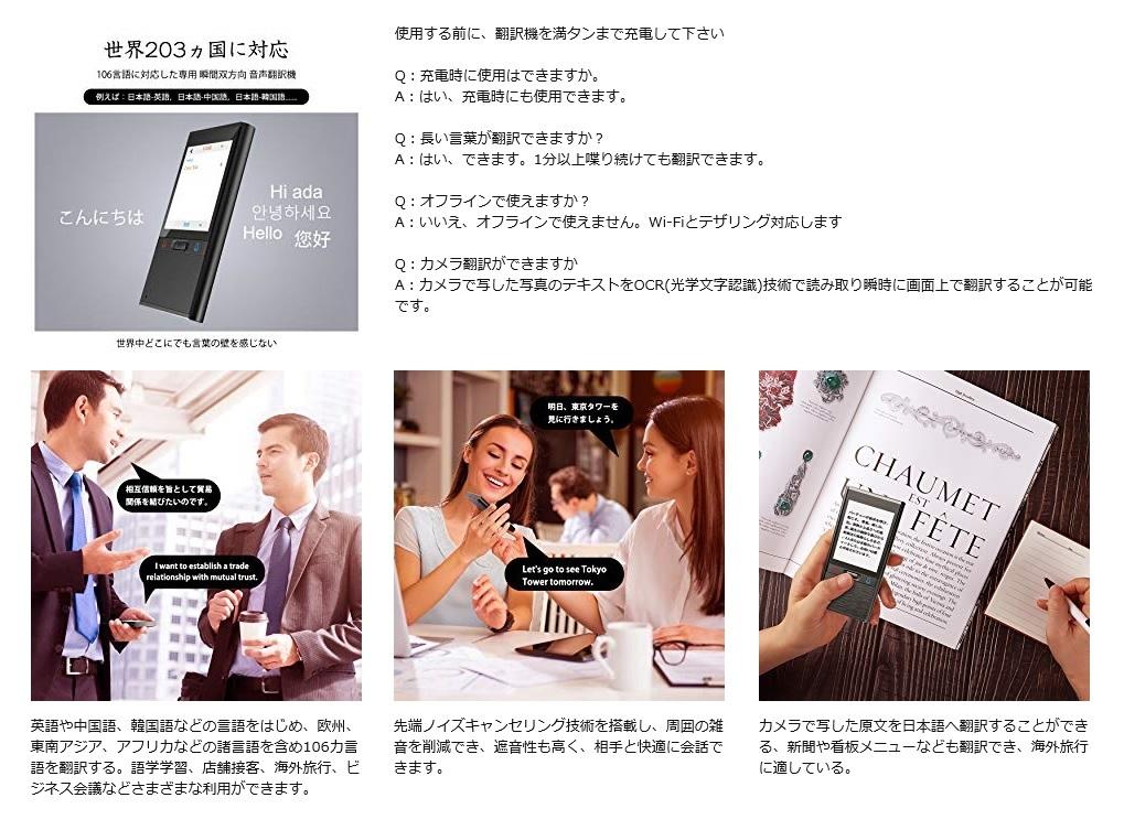 SOKUTSU MINITALK T9(ソクツウ ミニトーク T9) 203ヵ国106言語対応音声翻訳機 言語双方向翻訳 音声写真自動翻訳機 オンライン式 通訳機 _画像3