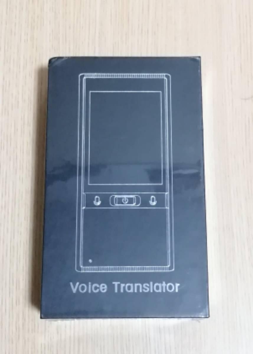 SOKUTSU MINITALK T9(ソクツウ ミニトーク T9) 203ヵ国106言語対応音声翻訳機 言語双方向翻訳 音声写真自動翻訳機 オンライン式 通訳機 _画像9