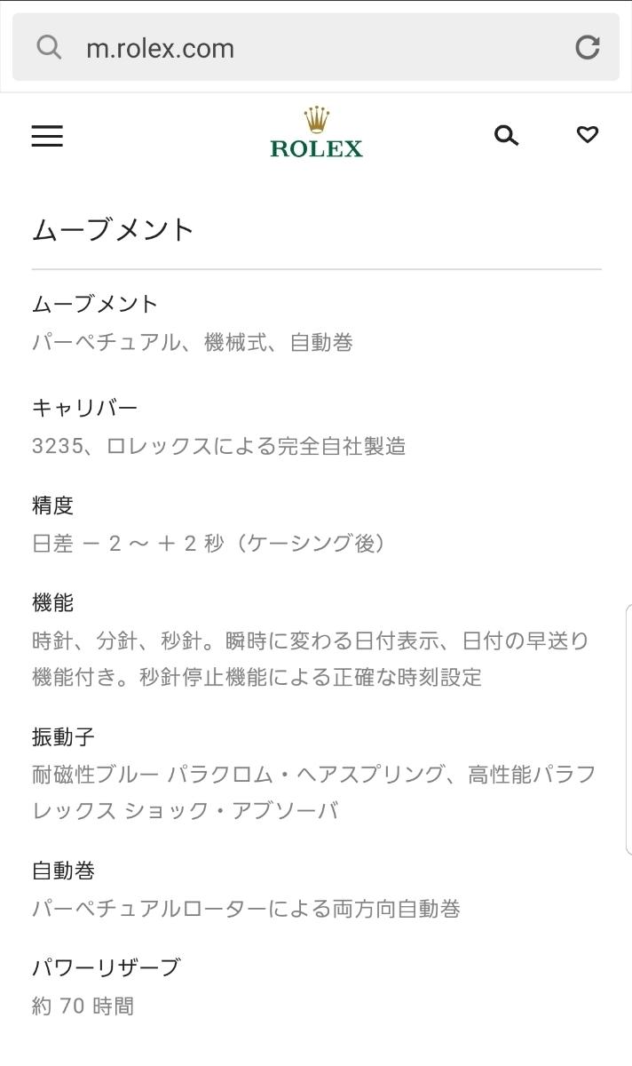 【ROLEX】デイトジャスト41 黒文字盤 Ref.126300 ジュビリーブレス 極美品 付属品完備 定価756,000円 最低落札価格なし 1円スタート!_画像9