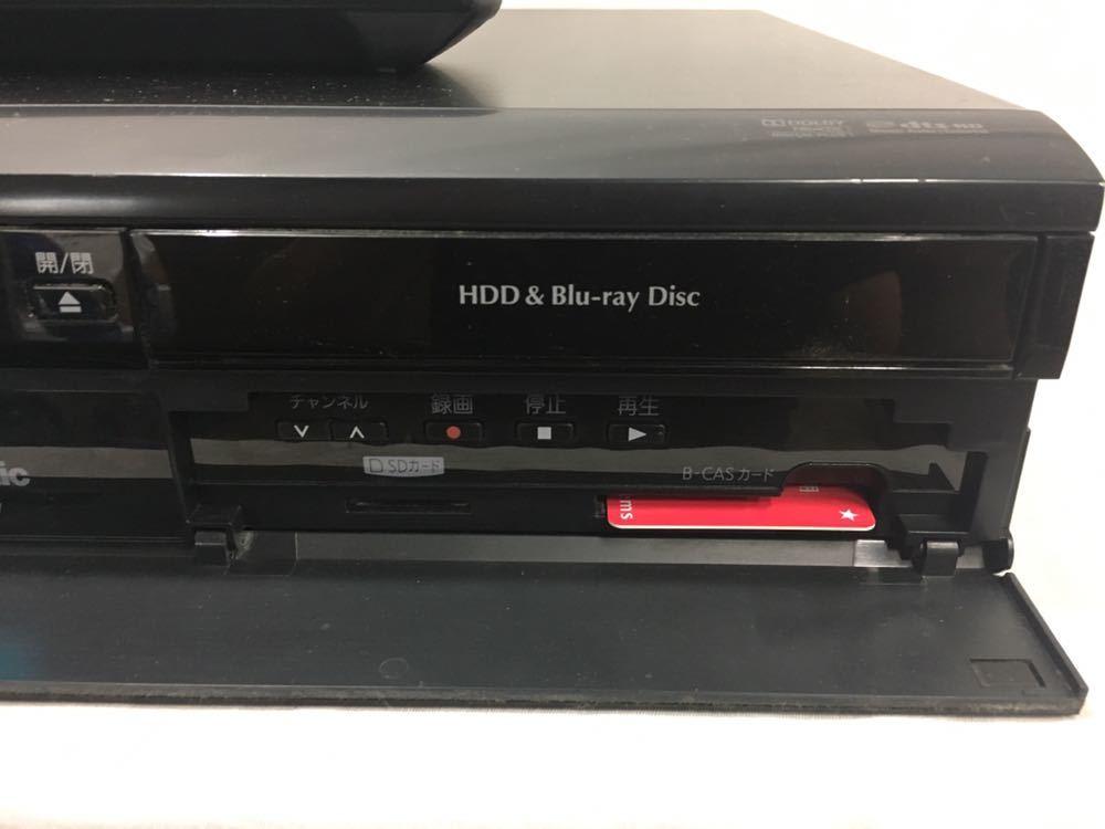 【1円スタート】Panasonic HDD搭載VHS一体型ハイビジョンブルーレイディスクレコーダー DMR-BR670V 生産終了モデル ☆送料無料☆_画像4