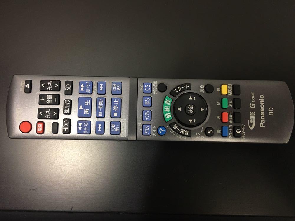 【1円スタート】Panasonic HDD搭載VHS一体型ハイビジョンブルーレイディスクレコーダー DMR-BR670V 生産終了モデル ☆送料無料☆_画像6