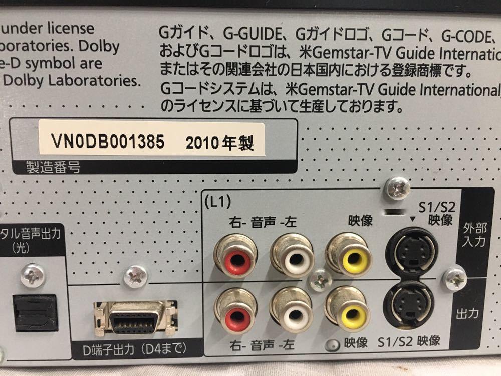 【1円スタート】Panasonic HDD搭載VHS一体型ハイビジョンブルーレイディスクレコーダー DMR-BR670V 生産終了モデル ☆送料無料☆_画像9