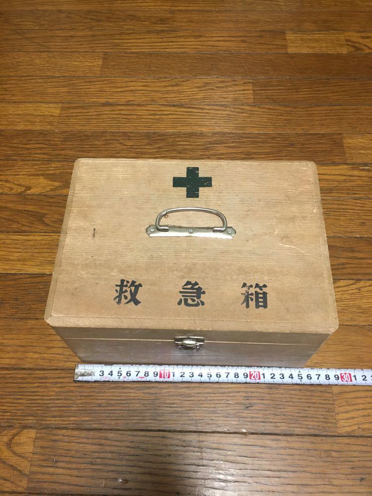 昭和レトロ、木製 救急箱