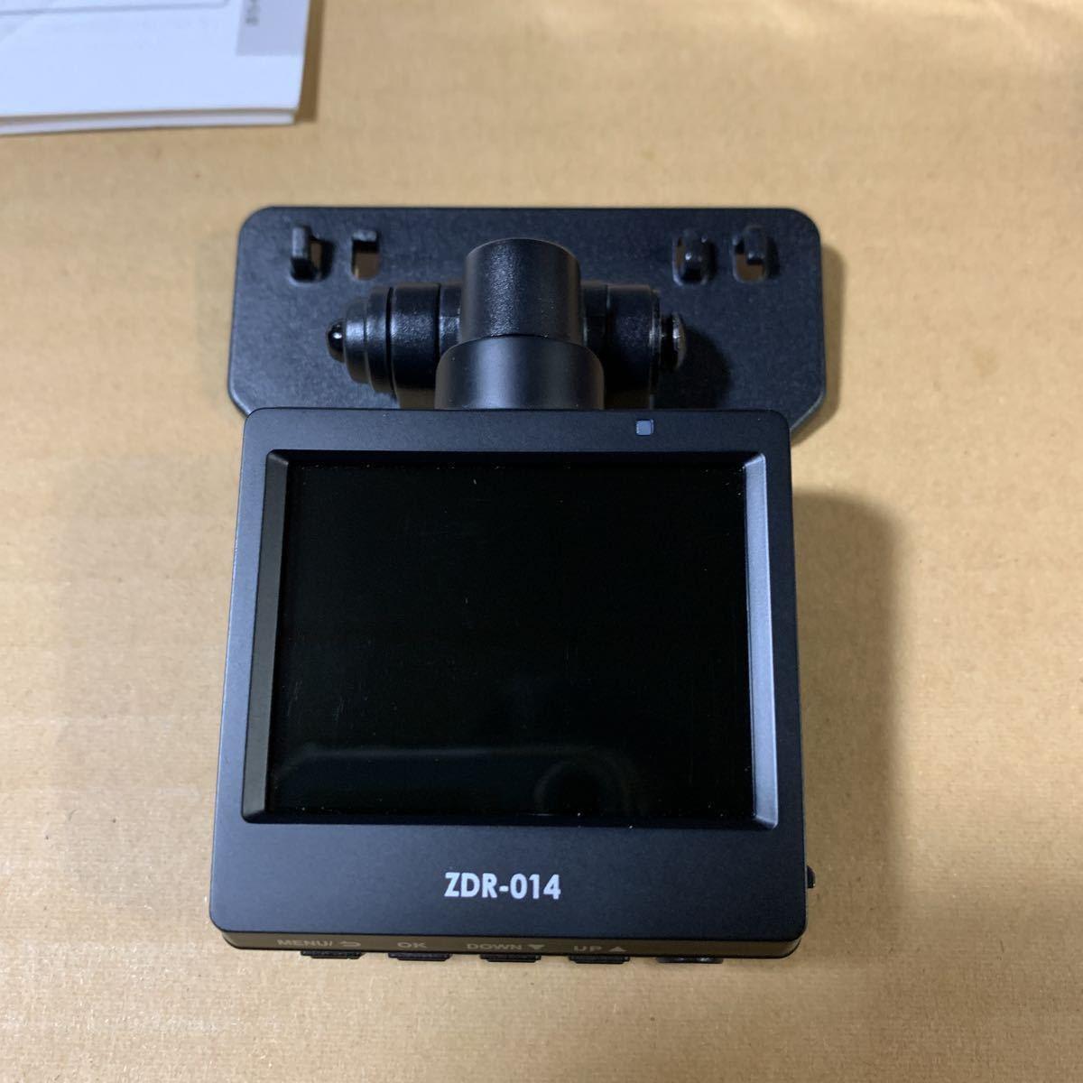 【ドラレコ】美品!中古 コムテックGPS搭載 高性能ドライブレコーダー ZDR-014 _画像3