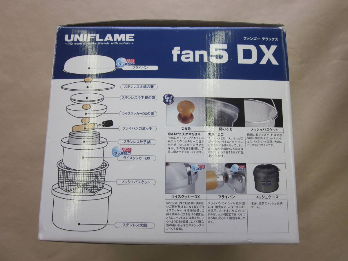 【1円スタート】 ユニフレーム UNIFLAME fan5 DX ファンゴーデラックス クッカーセット キャンプ バーベキュー_画像3