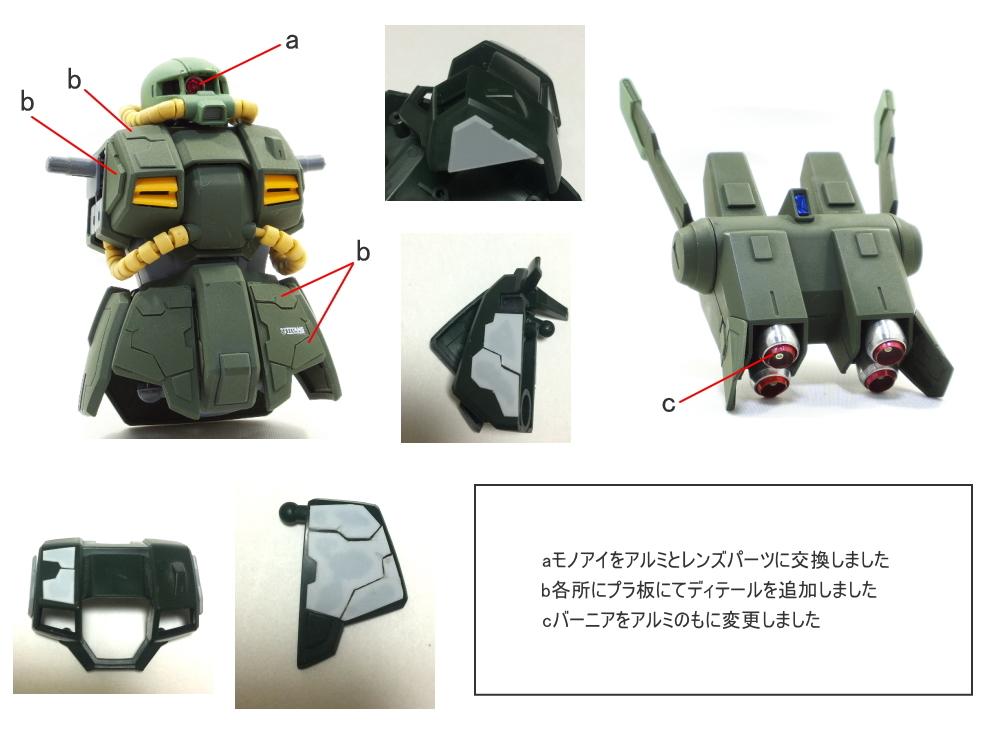 MG ハイザック 改修塗装完成品_画像2