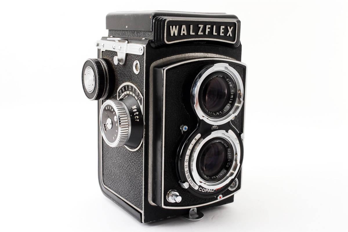 фотоаппараты бу средний формат пленочные в кредит некоторых случаях