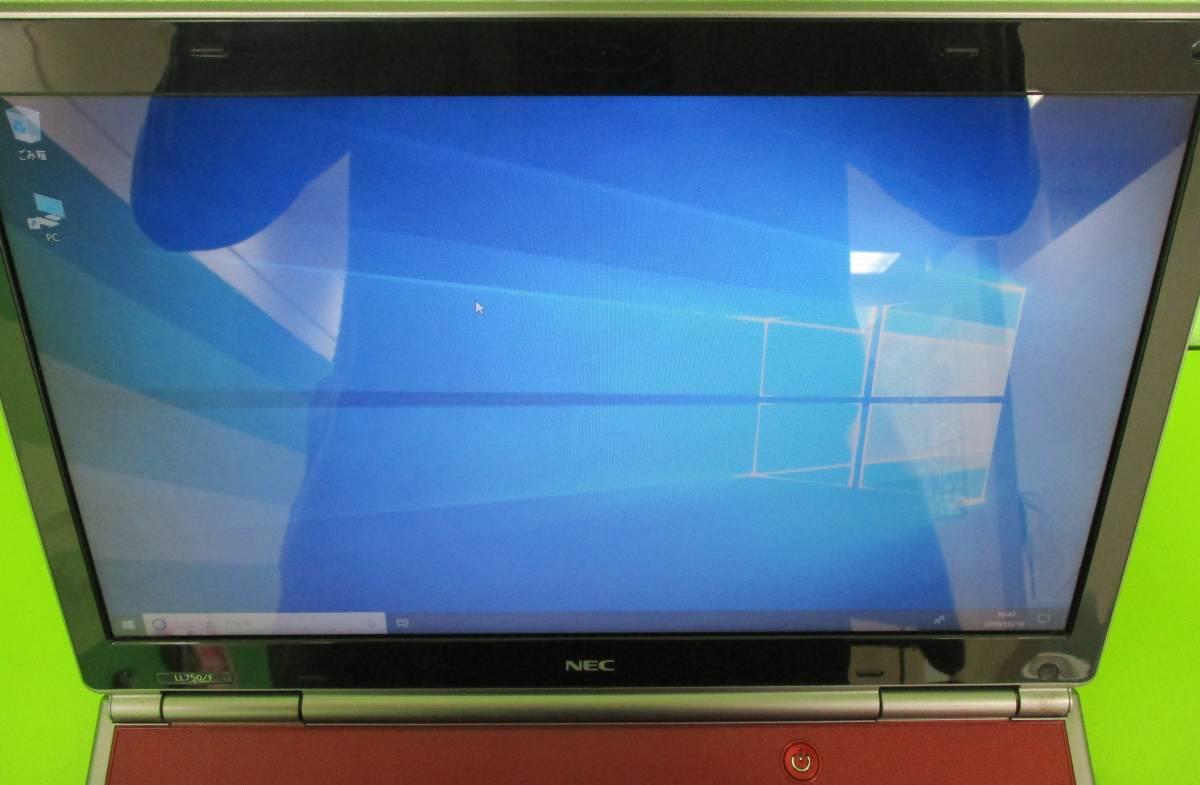 【y7333】最安値!!★NEC★大画面 ノートPC LaVie LL750/F26R レッドカラー_画像5