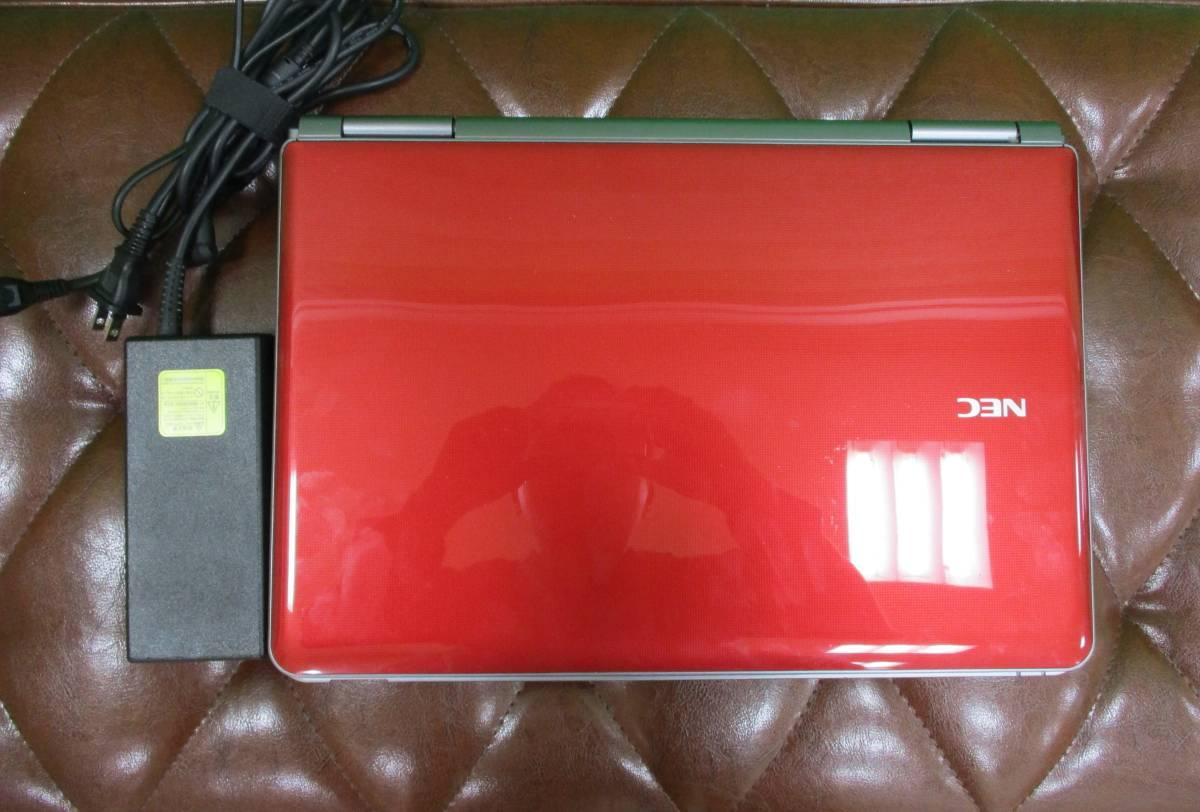 【y7333】最安値!!★NEC★大画面 ノートPC LaVie LL750/F26R レッドカラー