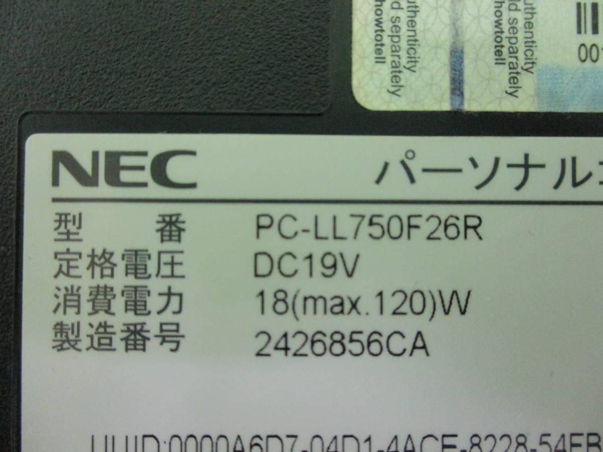 【y7333】最安値!!★NEC★大画面 ノートPC LaVie LL750/F26R レッドカラー_画像6