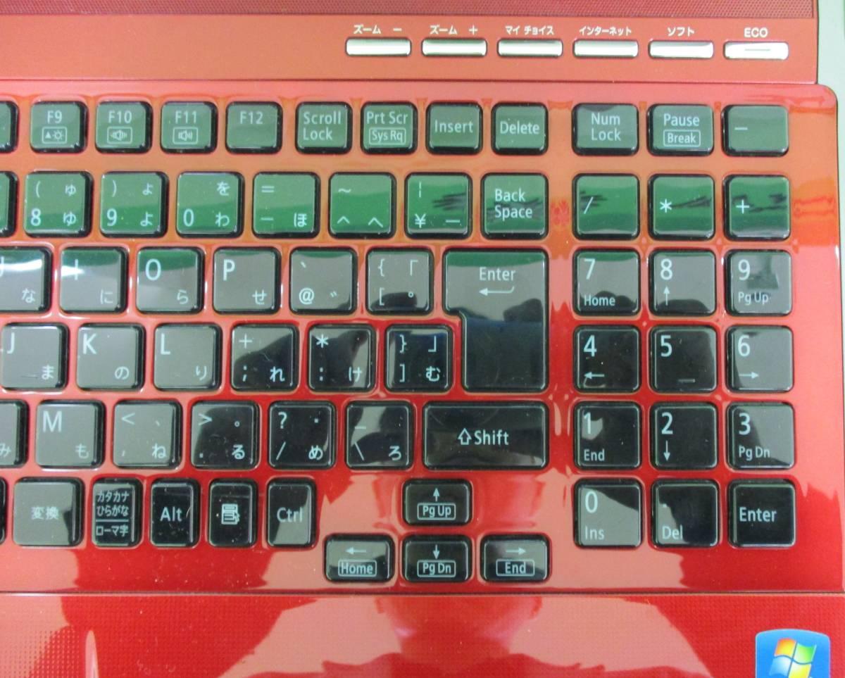 【y7333】最安値!!★NEC★大画面 ノートPC LaVie LL750/F26R レッドカラー_画像8