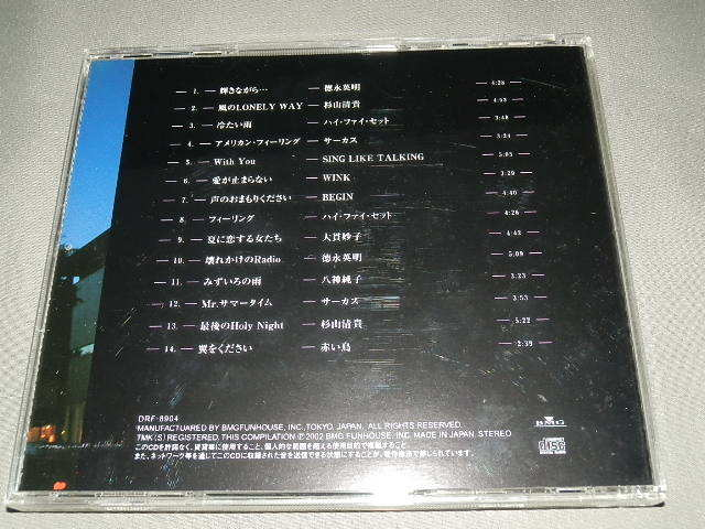 「J LOVE SUPER-Collection」CD-BOX 5CD_画像7