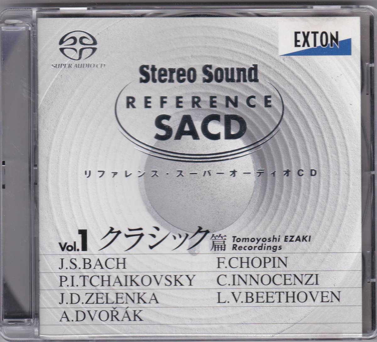 ♪STEREO SOUND♪REFERENCE SACD