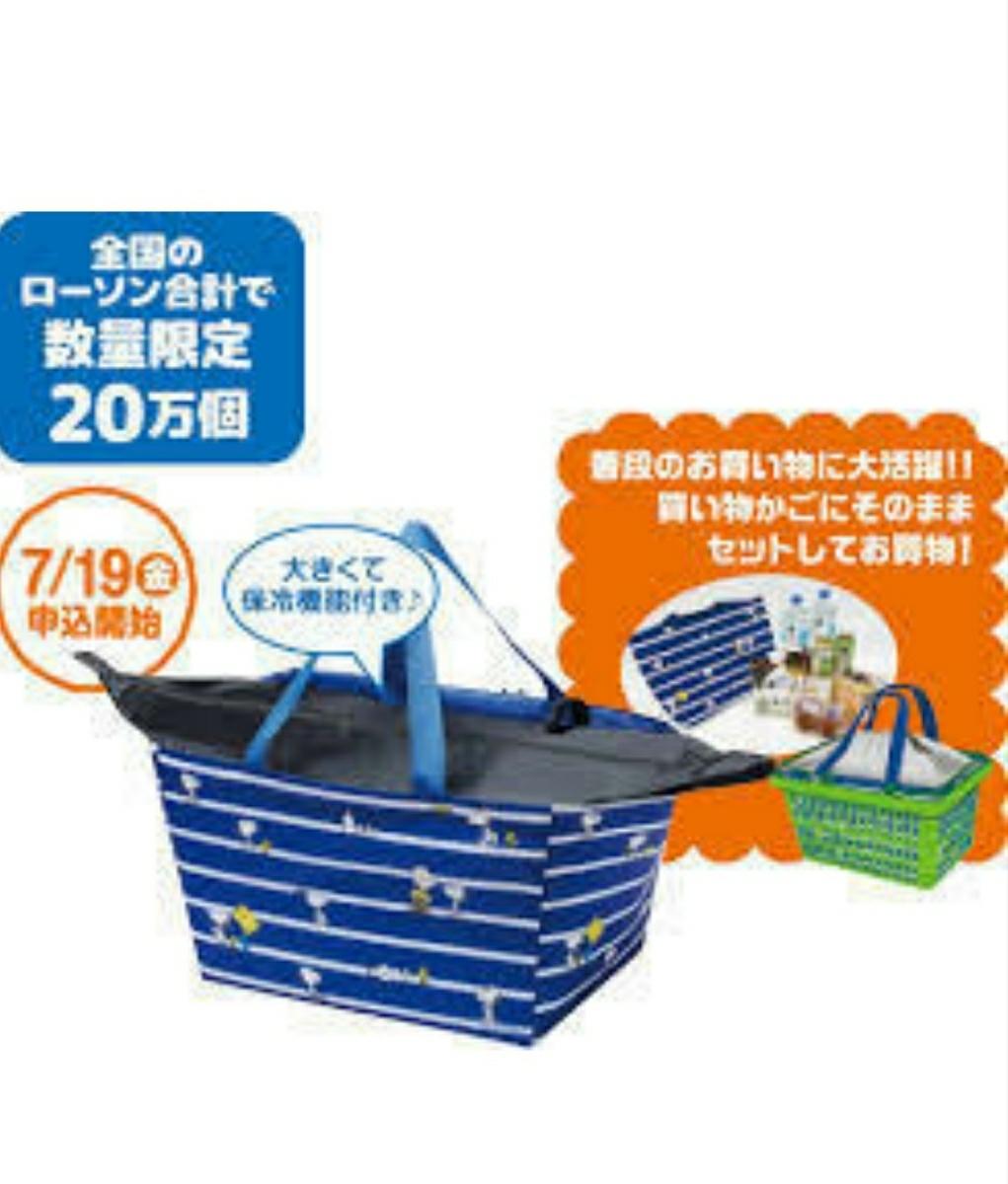 ローソン☆夏のスヌーピーフェア☆買い物かご用保冷バッグ_画像2