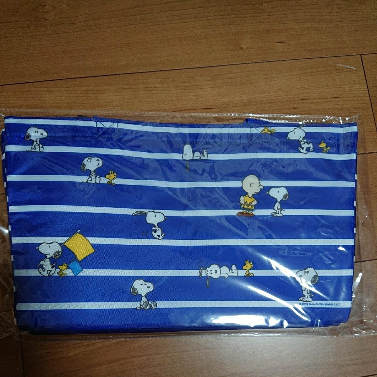 ローソン☆夏のスヌーピーフェア☆買い物かご用保冷バッグ