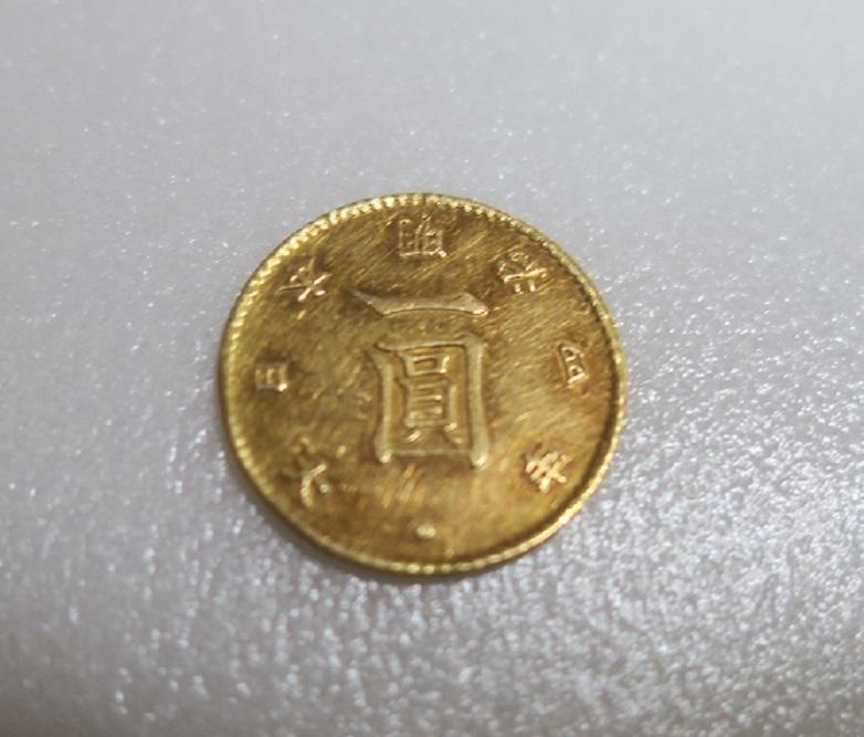 旧1円金貨 明治4年 約1.6g 前期 _画像2