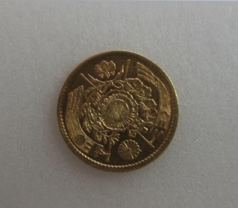旧1円金貨 明治4年 約1.6g 前期 _画像5
