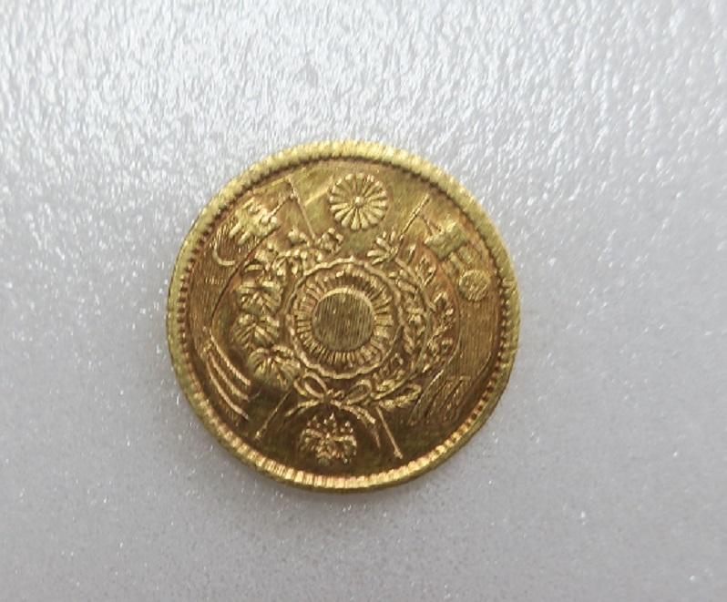 旧1円金貨 明治4年 約1.6g 前期 _画像4
