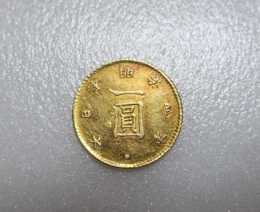 旧1円金貨 明治4年 約1.6g 前期