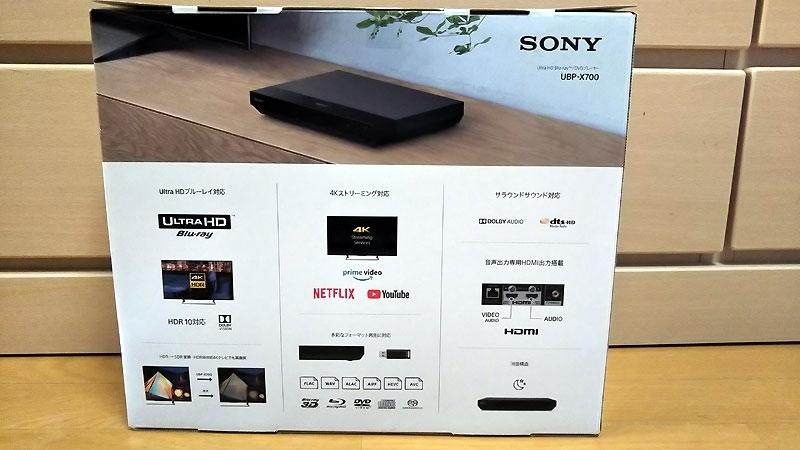 SONY Ultra HDブルーレイ/DVDプレーヤー UBP-X700(新品未開封品)_画像3