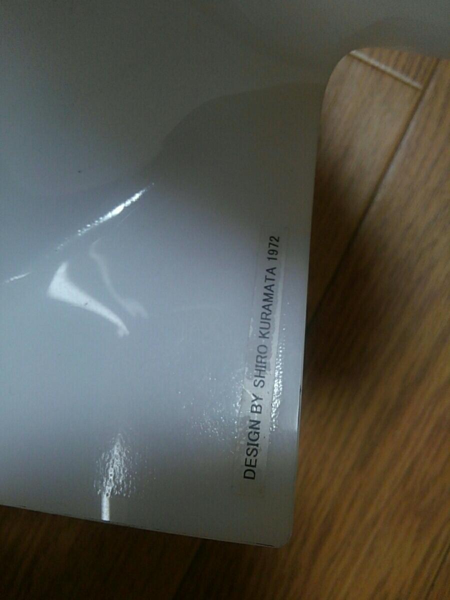 激レア 倉俣史朗 オバQ K-series yamagiwa 検 アルテミデ フロス_画像5