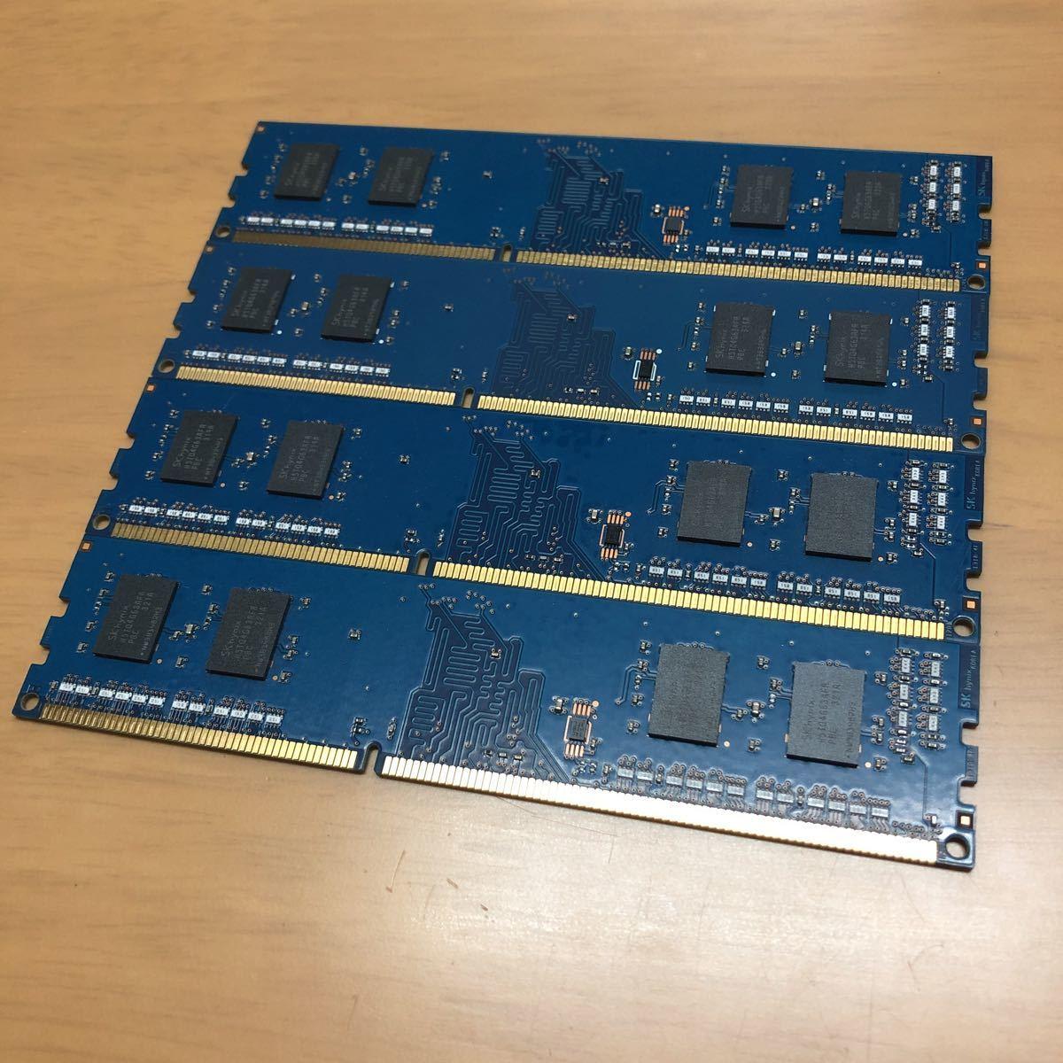 高性能 美品 SK hynix 1Rx16 PC3-12800U-11-12-C1 2GB×4枚 計8GB (DDR3 1600) 片面チップ デスクトップ PCメモリー 完動品_画像7