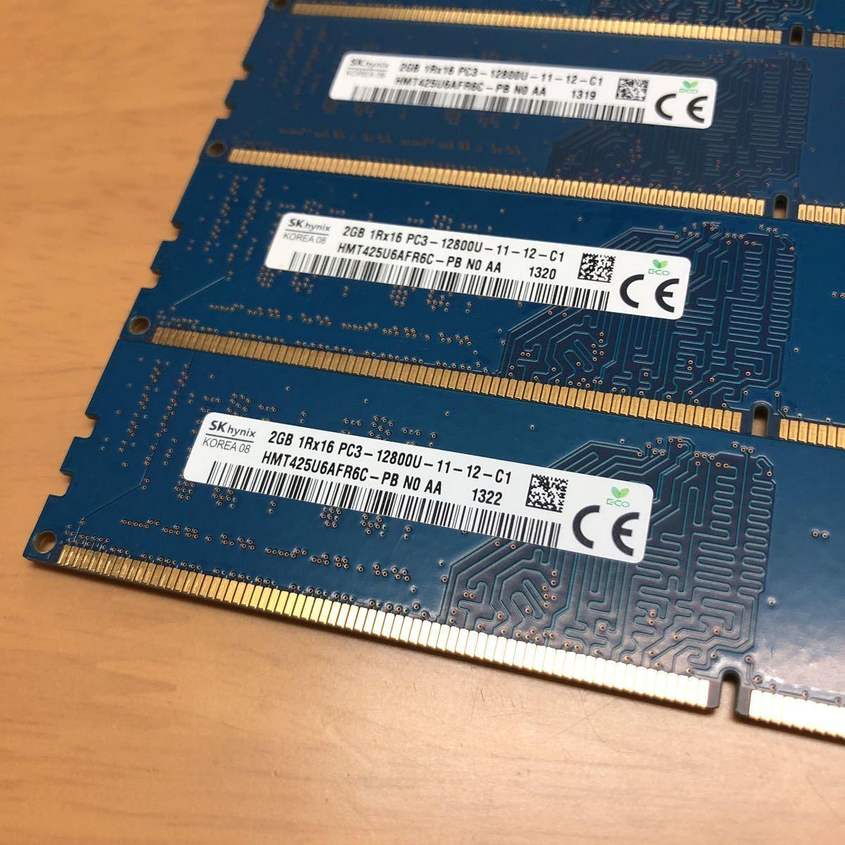 高性能 美品 SK hynix 1Rx16 PC3-12800U-11-12-C1 2GB×4枚 計8GB (DDR3 1600) 片面チップ デスクトップ PCメモリー 完動品_画像4