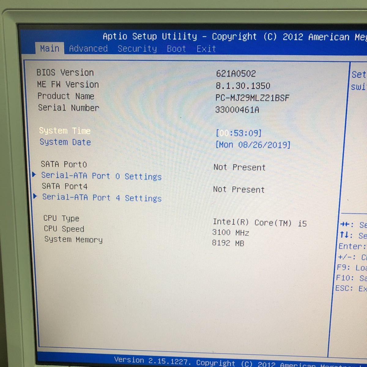 高性能 美品 SK hynix 1Rx16 PC3-12800U-11-12-C1 2GB×4枚 計8GB (DDR3 1600) 片面チップ デスクトップ PCメモリー 完動品_画像2