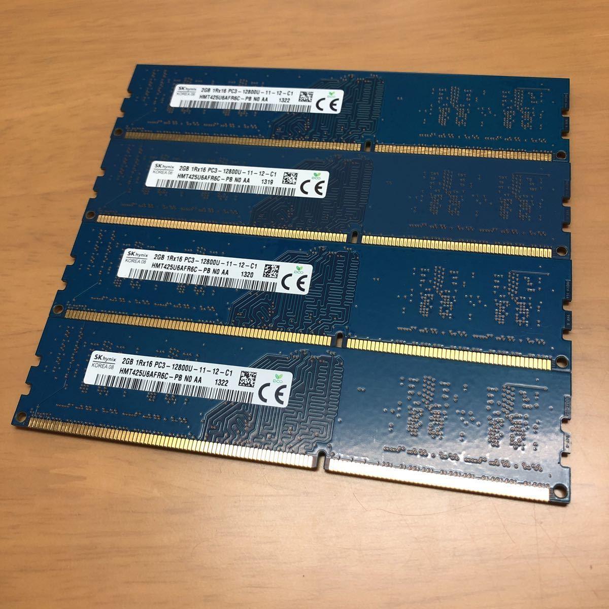 高性能 美品 SK hynix 1Rx16 PC3-12800U-11-12-C1 2GB×4枚 計8GB (DDR3 1600) 片面チップ デスクトップ PCメモリー 完動品