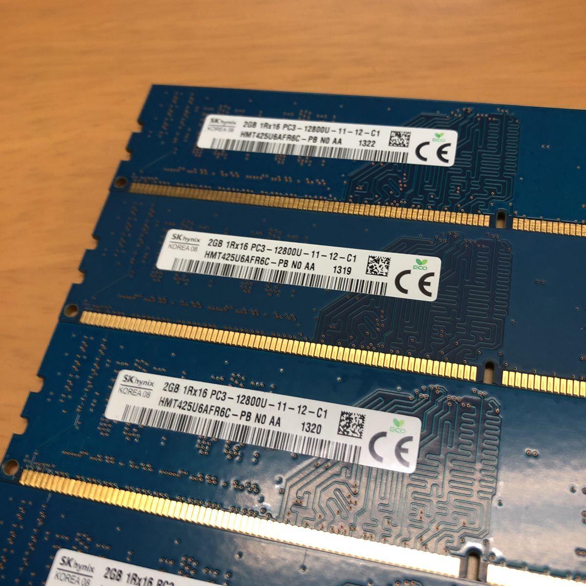 高性能 美品 SK hynix 1Rx16 PC3-12800U-11-12-C1 2GB×4枚 計8GB (DDR3 1600) 片面チップ デスクトップ PCメモリー 完動品_画像5