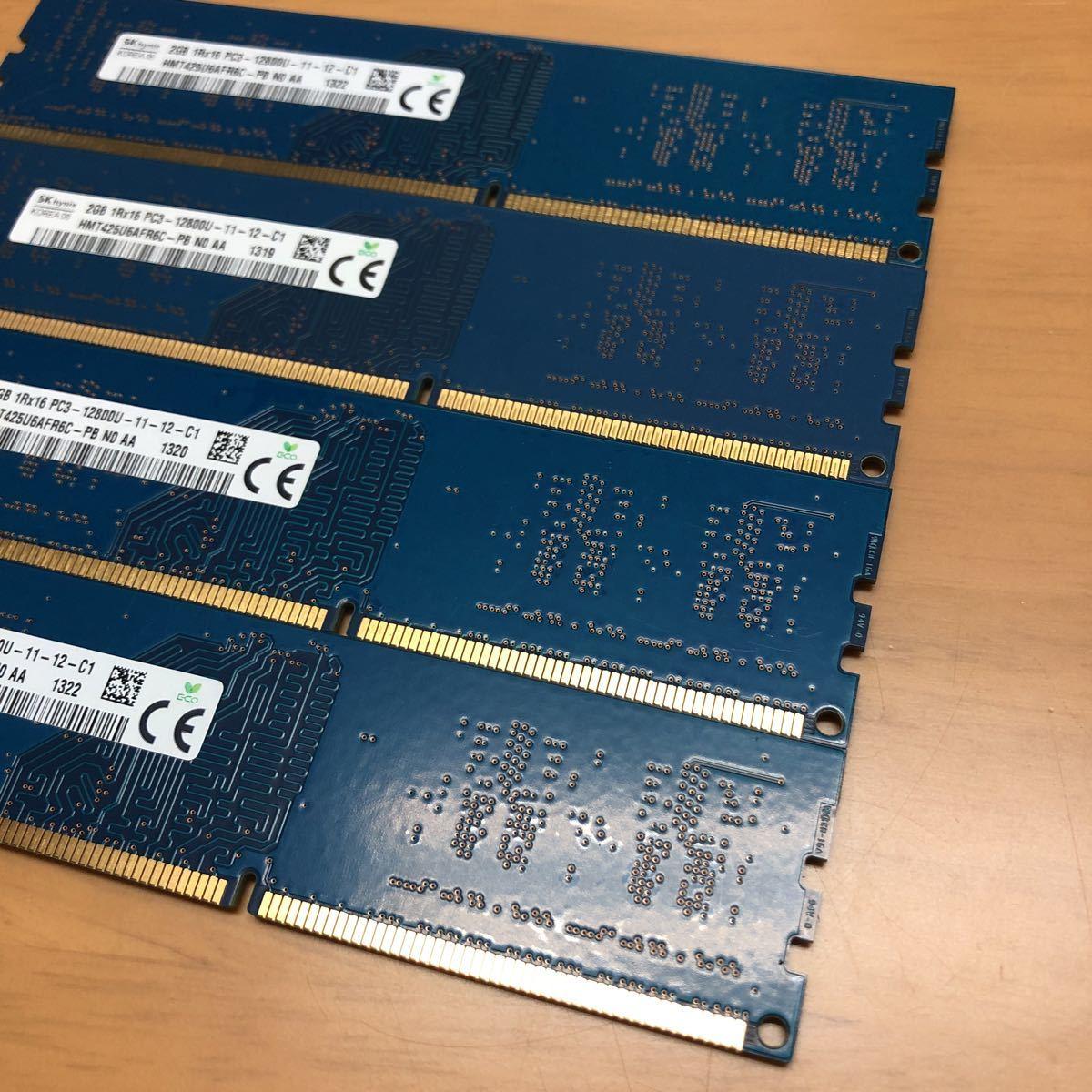 高性能 美品 SK hynix 1Rx16 PC3-12800U-11-12-C1 2GB×4枚 計8GB (DDR3 1600) 片面チップ デスクトップ PCメモリー 完動品_画像6