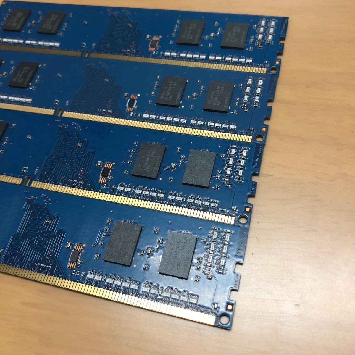 高性能 美品 SK hynix 1Rx16 PC3-12800U-11-12-C1 2GB×4枚 計8GB (DDR3 1600) 片面チップ デスクトップ PCメモリー 完動品_画像10