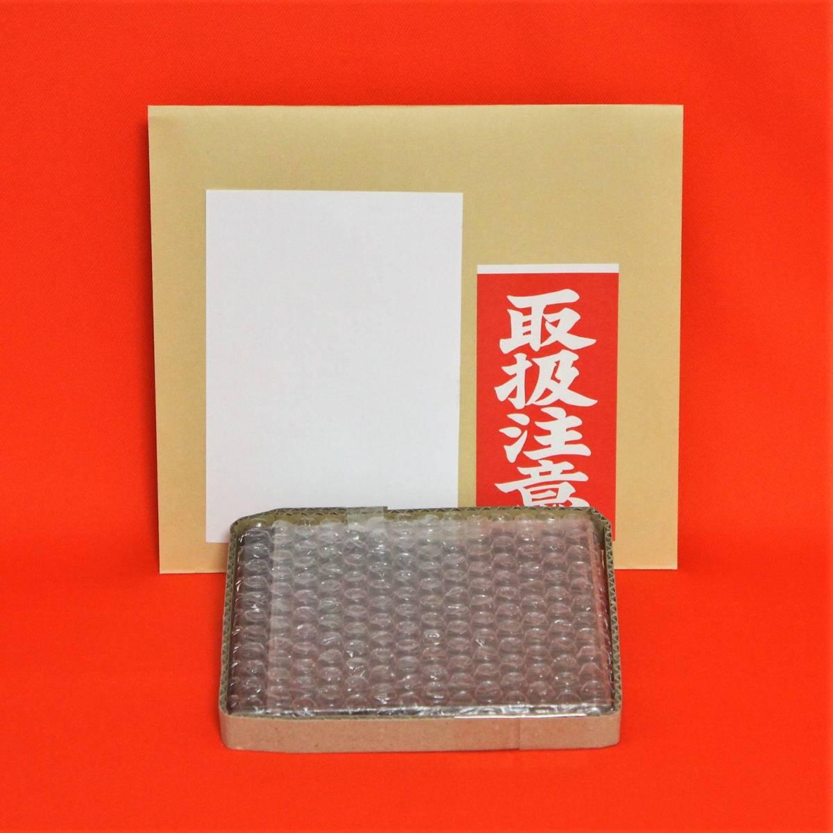 ミュージカル CD ◆ MAMMA MIA! マンマ・ミーア! オリジナル・ロンドン・キャスト 国内盤 ABBA アバ /B29169_梱包例になります。