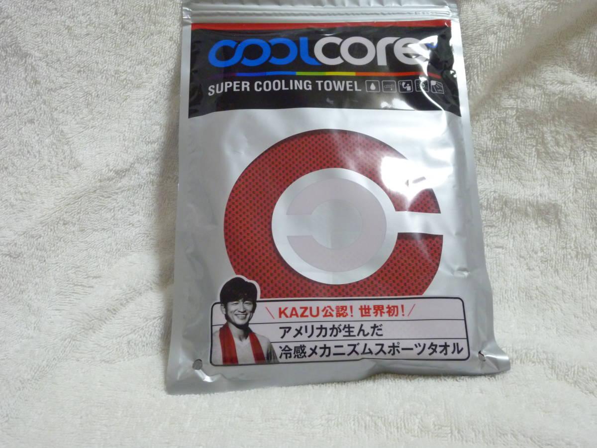 COOLCORE タオル KZ-13-RD 世界初の冷感機能生地 KAZU公認 男女兼用 5枚セツト販売_画像3