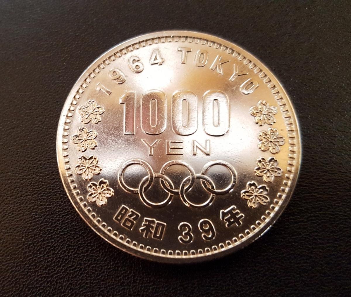 東京オリンピック1000円銀貨 東京五輪 記念硬貨 AAA級(最上位レベル)品位 BB20 1000円スタート!