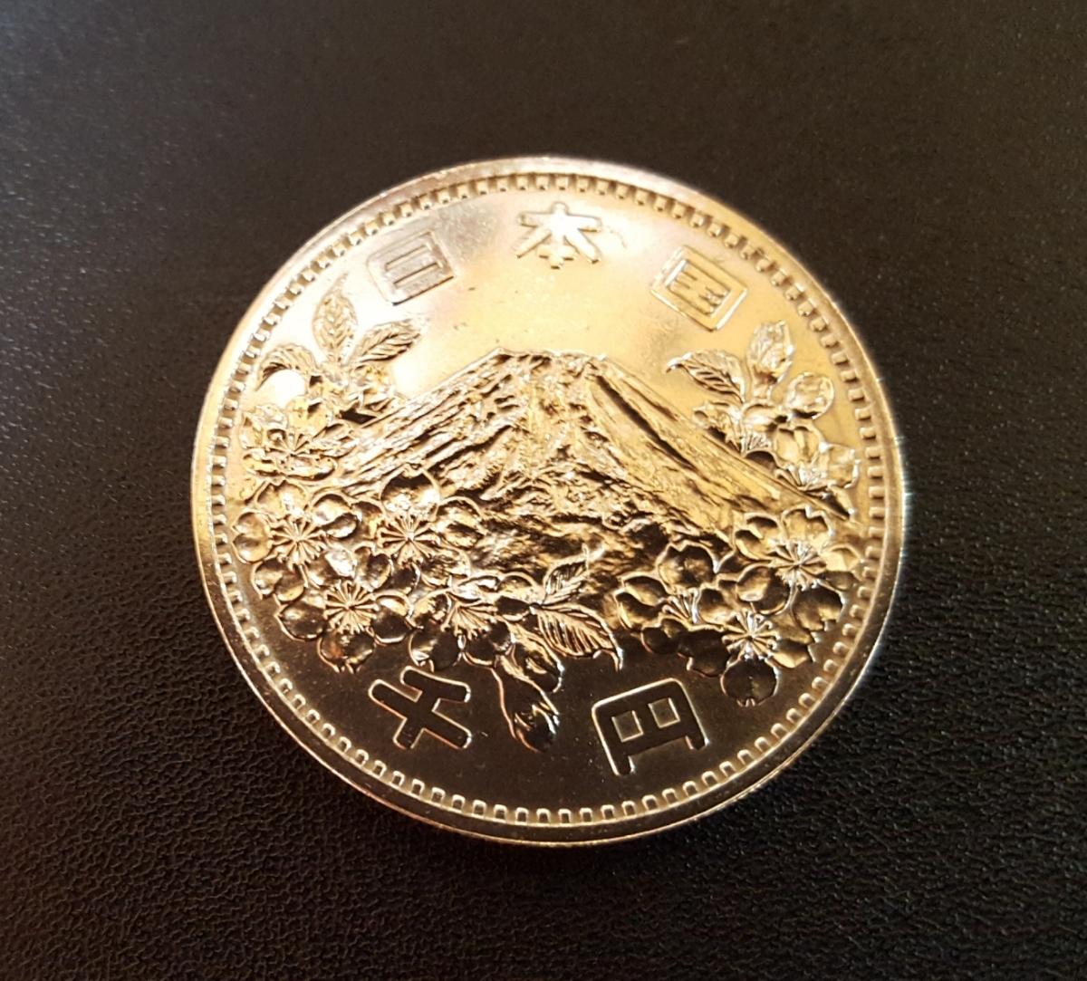 東京オリンピック1000円銀貨 東京五輪 記念硬貨 AAA級(最上位レベル)品位 BB20 1000円スタート!_画像2