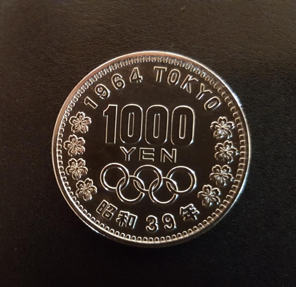 東京オリンピック1000円銀貨 東京五輪 記念硬貨 AAA級(最上位レベル)品位 BB20 1000円スタート!_画像3