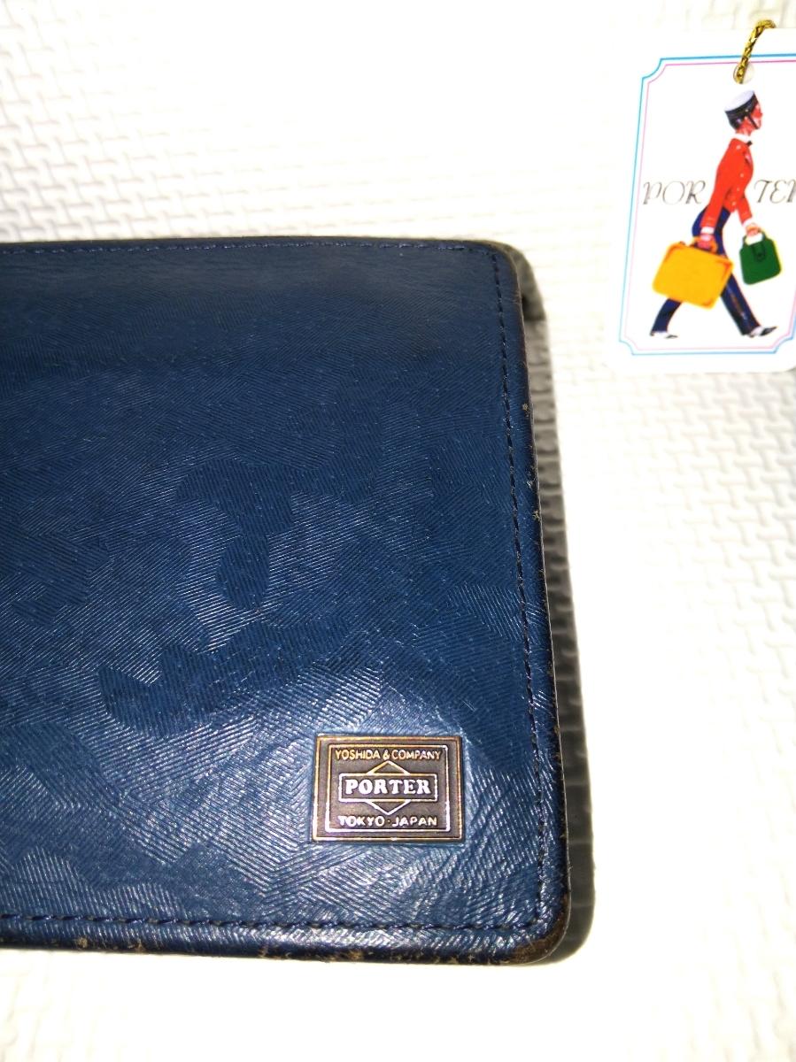 PORTER☆ポーター☆二つ折り革財布