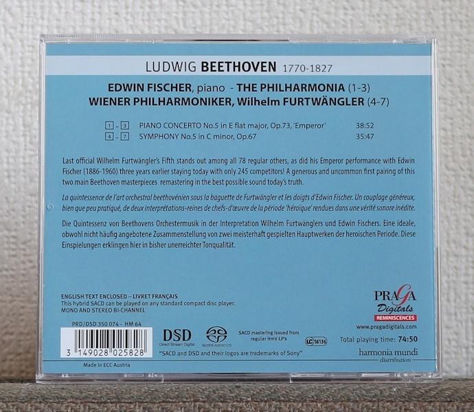 限定盤/CD/SACD/ベートーヴェン/フルトヴェングラー/エトヴィン・フィッシャー/皇帝/交響曲第5番/Beethoven/Furtwangler/Edwin Fischer_画像2