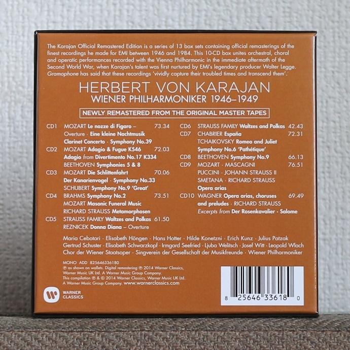 CD/10枚組/新リマスター/カラヤン/ウラッハ/シュヴァルツコップ/ウィーン・フィル/ベートーヴェン/モーツァルト/Karajan/Beethoven/Mozart_画像2