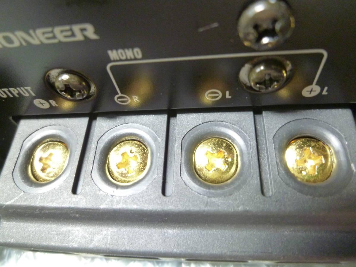 車載動作確認 10日間保証有/カロッツェリア carrozzeria GM-X602 パワーアンプ2/1ch /カナレ4S6高級SP-K5m付/ 配送は送料安いヤフネコ発送_画像4