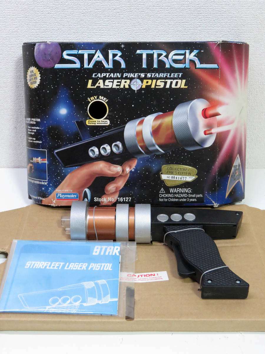 New unused ■ postage ■ playmates Star Trek STAR TREK LASER PISTOL