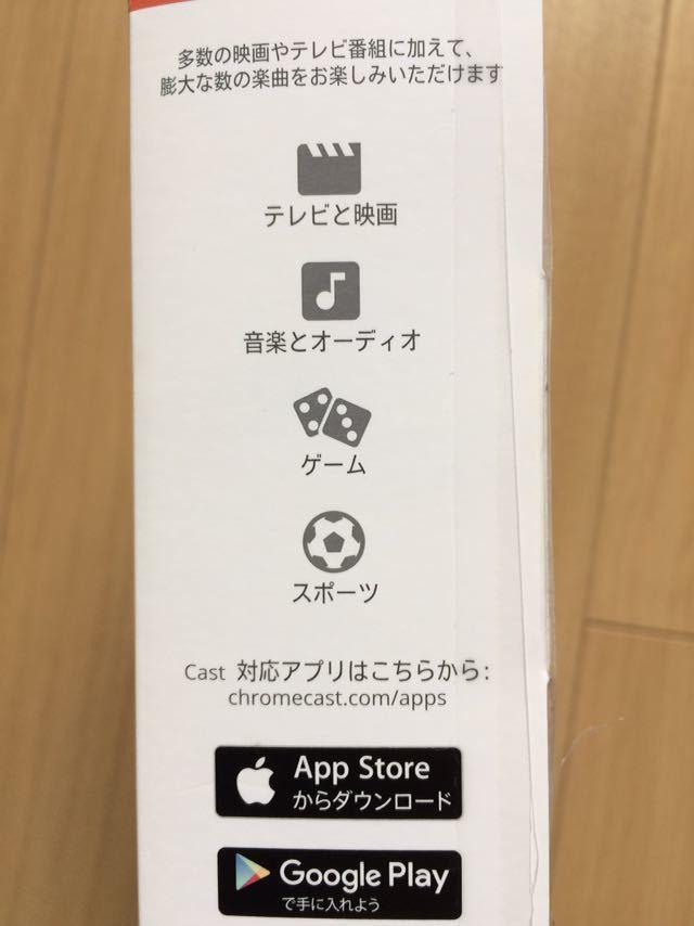 美中古 Google Chromecast クロームキャスト _画像5