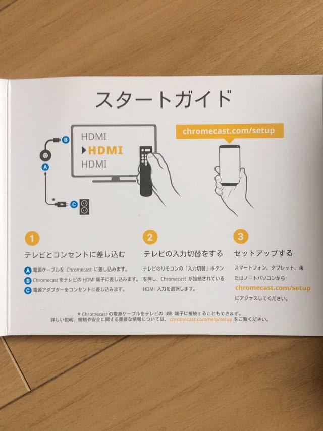 美中古 Google Chromecast クロームキャスト _画像3